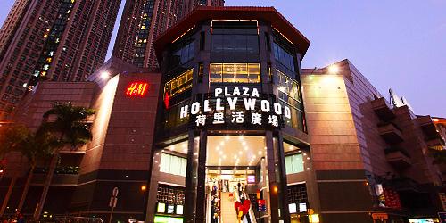 3-2-2-32-plaza-hollywood_03