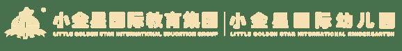 logo金