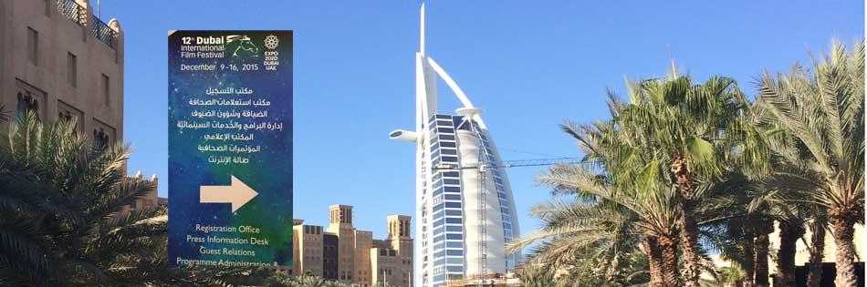 DubaiFilmFestival
