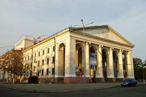 Kherson City Theatre