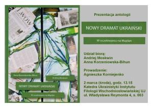 Novy dramat Ukrainski