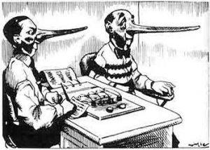 Gybryd Trial by Constantine Solovienko