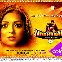 Madhubala Episode 150 - 20th December 2012