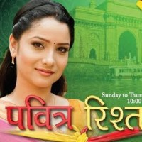 Pavitra Rishta Episode 1153 - 14th October 2013 | Drama Serial Episodes | Watch Full Episodes