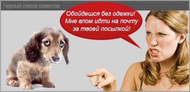 Процент не выкупа при работе с почтой РФ