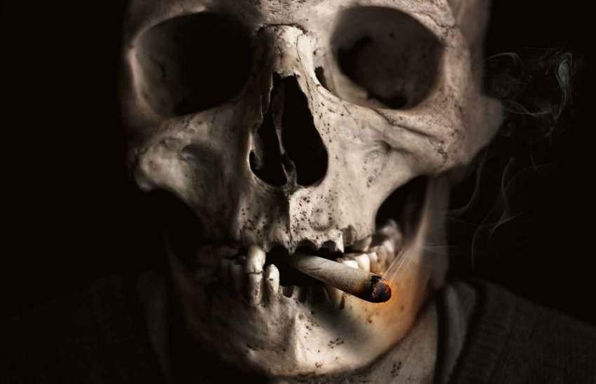 Как бросить курить. Раз и навсегда