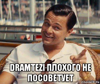 Высокие цены за клик в Яндекс Директ. Почему? И как с этим быть.