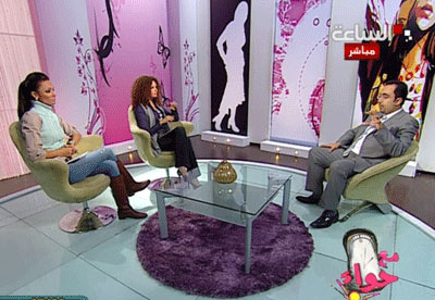 DR. ASHRAF SABRY ON TV