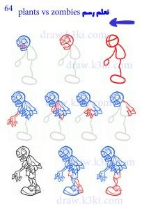 تعلم رسم شخصيات Plants vs Zombies
