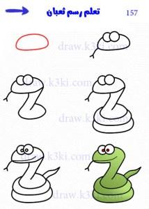 تعلم رسم