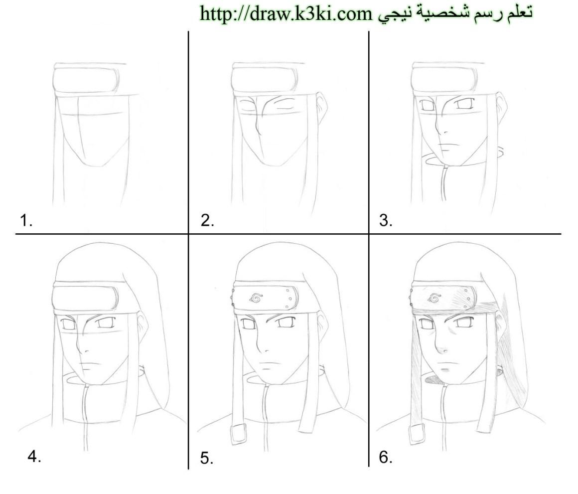 تعلم رسم الانمي كيفية رسم شخصية نيجي