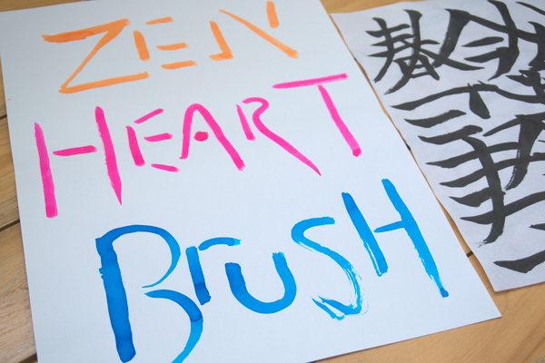 Zen Heart Brush