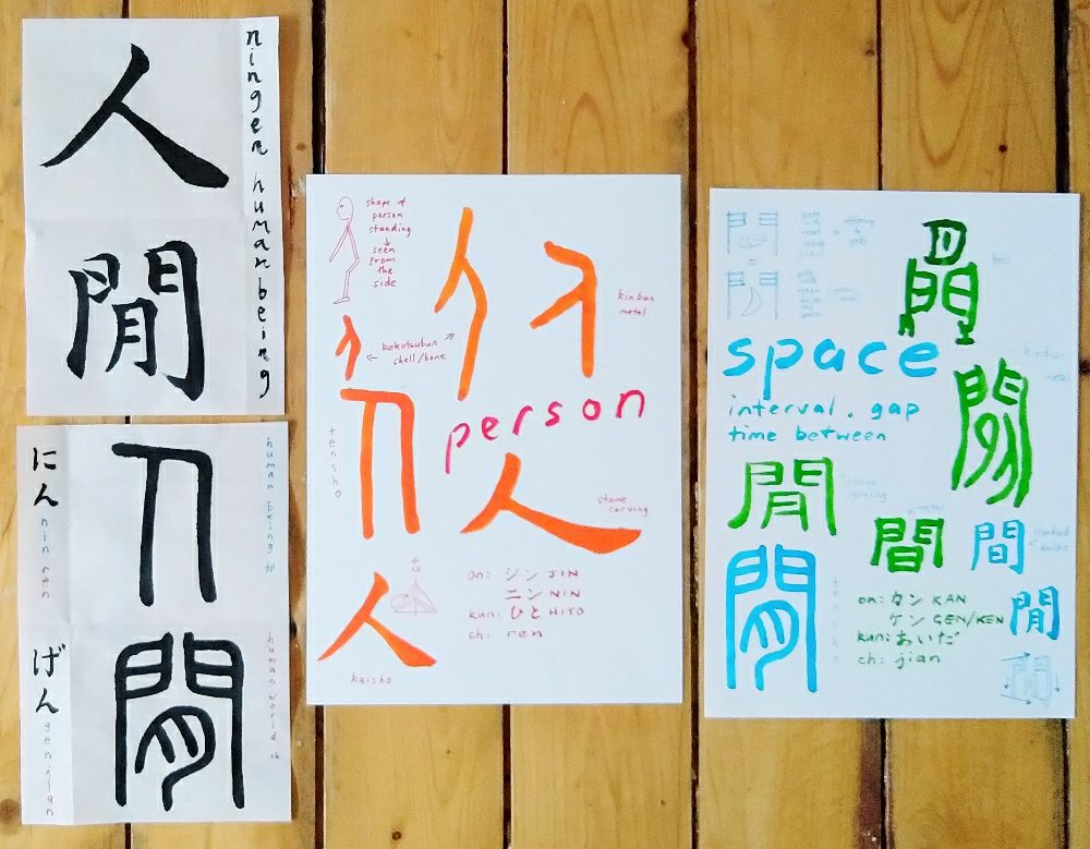 Summer months of shodo calligraphy at Zen Heart Brush