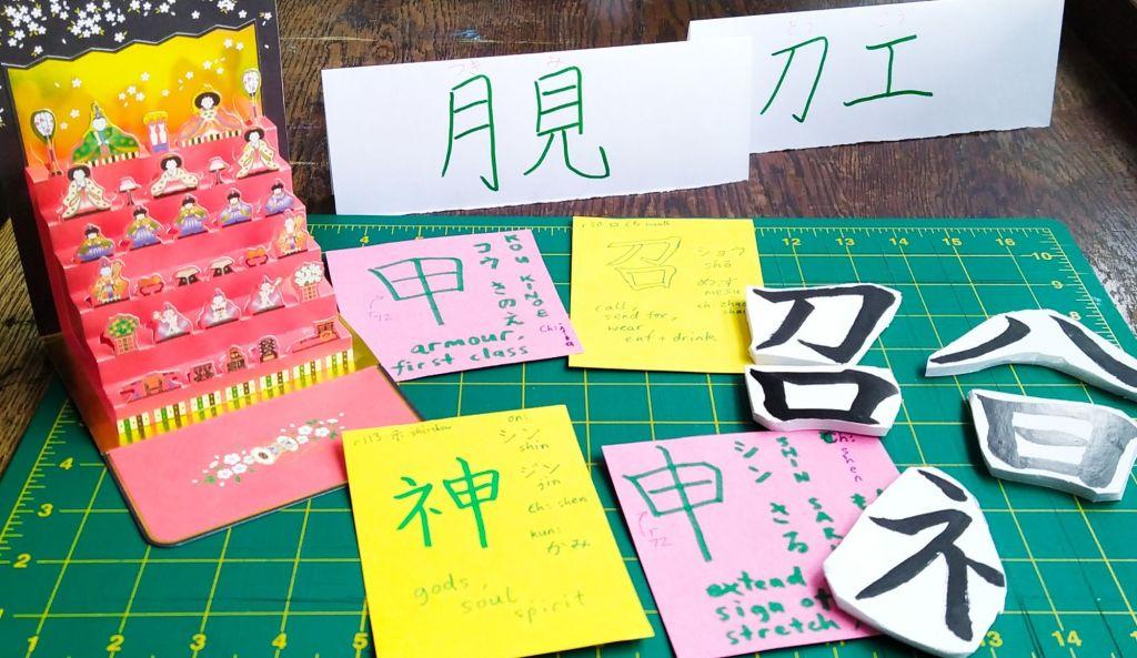 Celebrating 雛祭り Hinamatsuri at Kanji Club