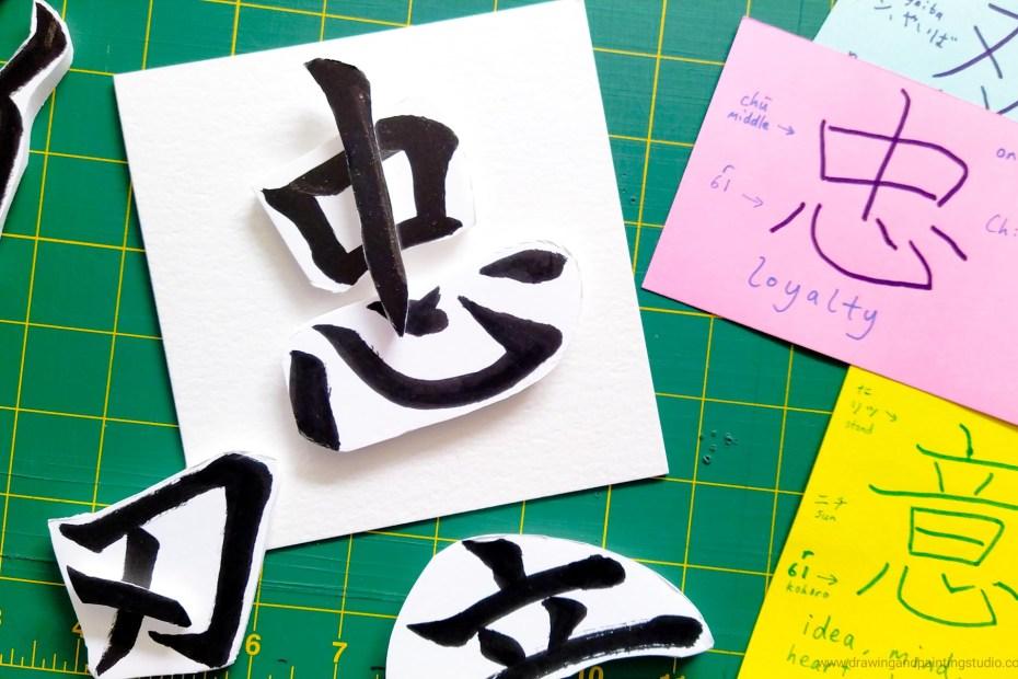 Japanese signs at Kanji Club