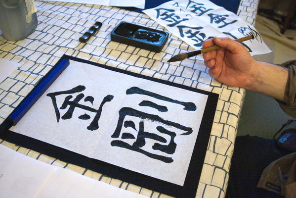 Painting brave diamonds at Zen Heart Brush