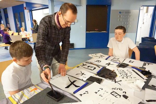 Shodo calligraphy at Ruchill Community Centre