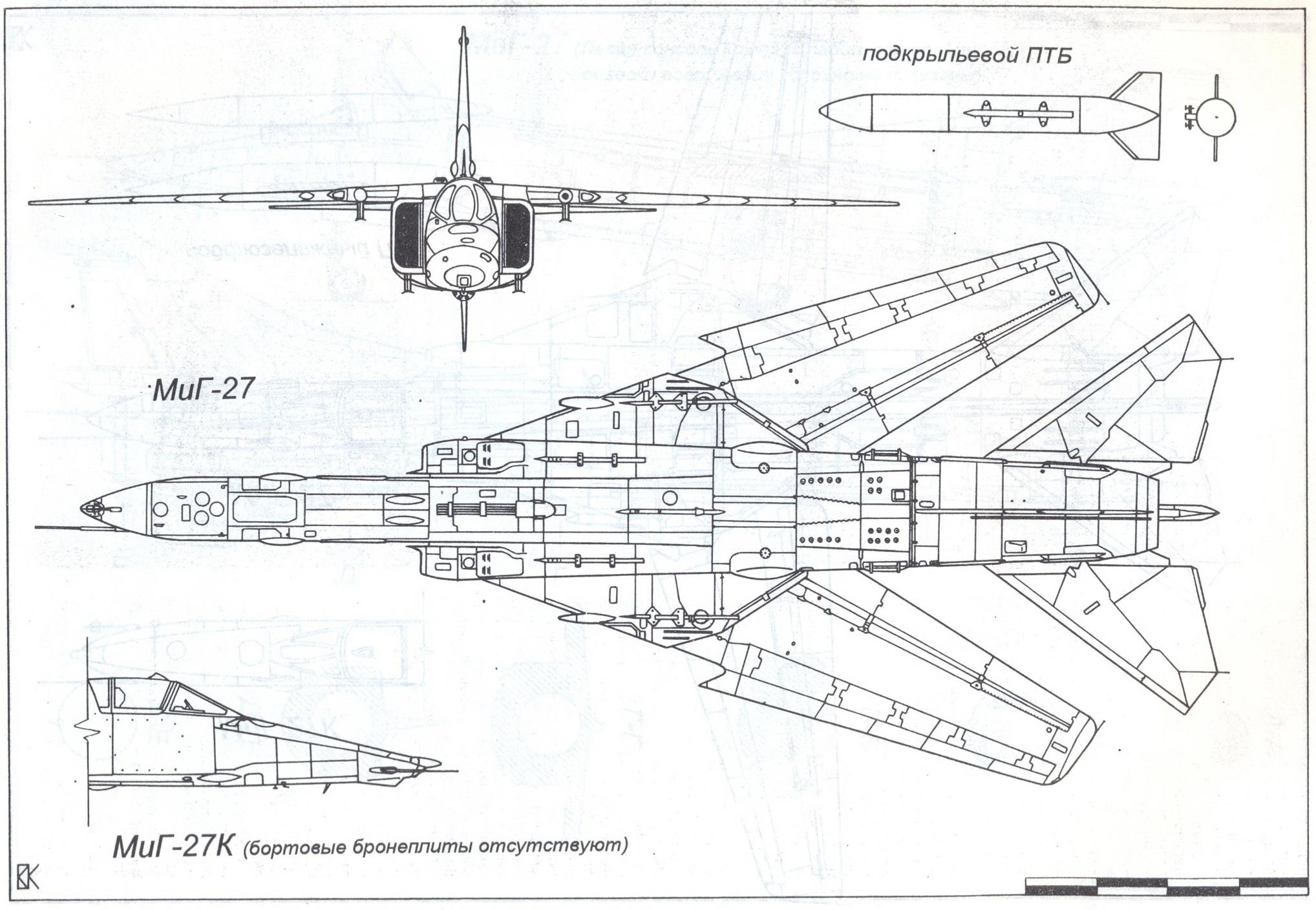 Mikoyan Mig 27 Blueprint