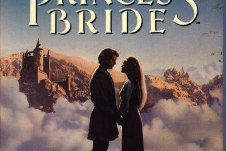 Film Treat – The Princess Bride