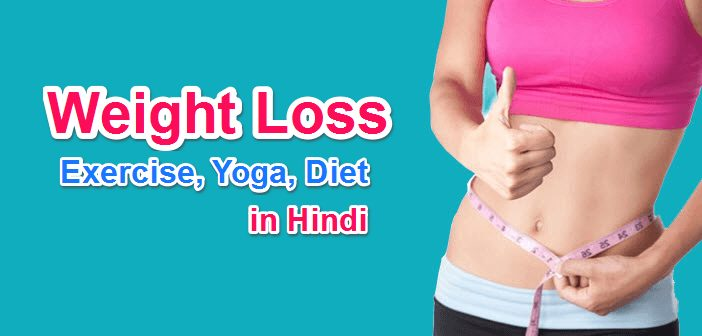 weight loss dietitian in gurgaon