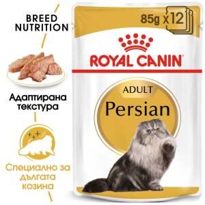 ROYAL CANIN Persian Adult 85 гр....