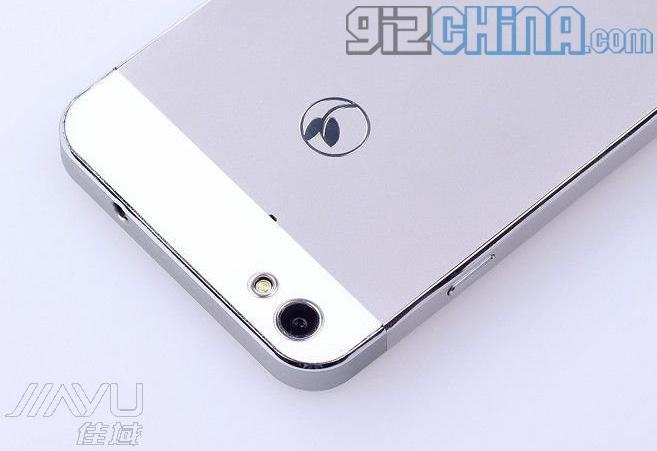 Jiayu-G5-1
