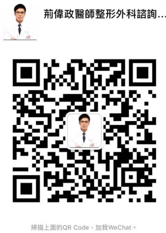 drching-wechat