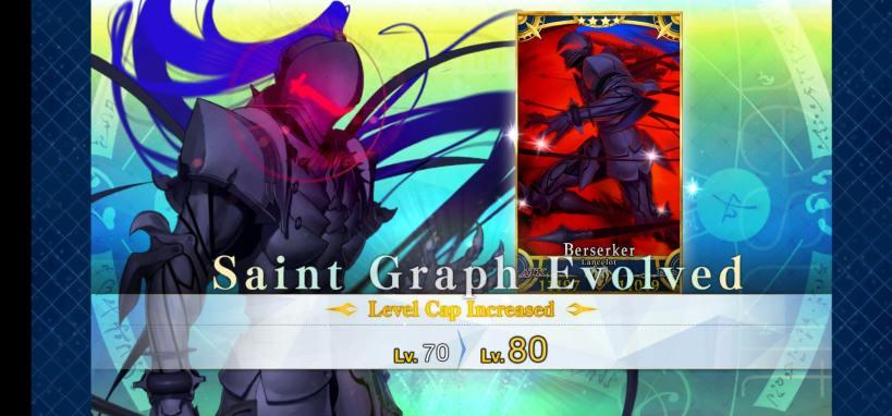 lancelot final art