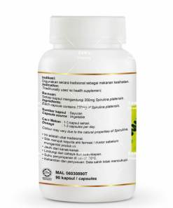 سبرولينا 500 حبة DXN : المادة الطبيعية المغذية رقم 1 في العالم