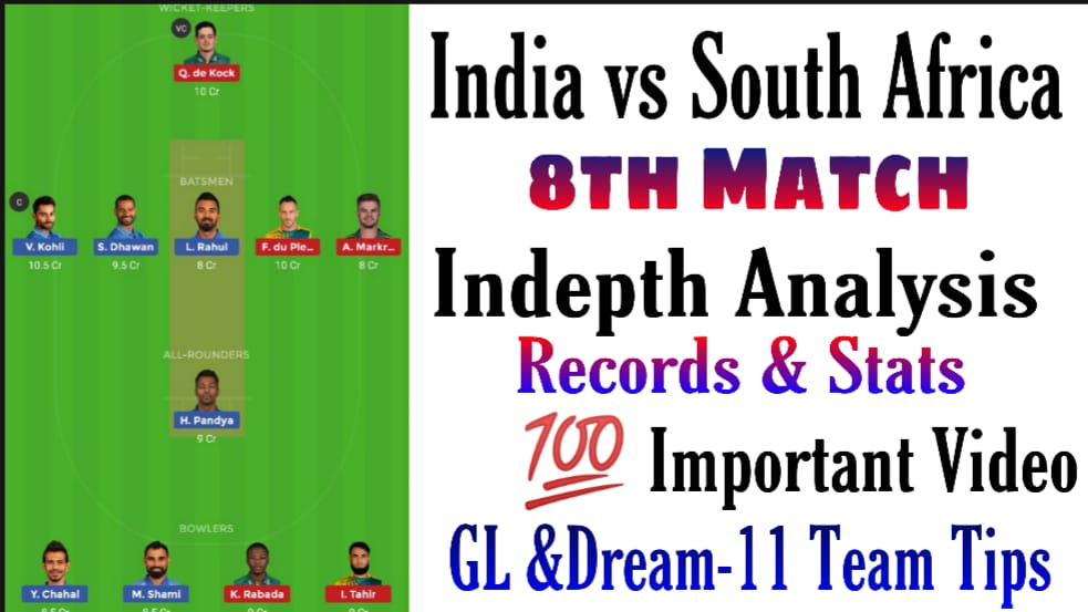 ind vs sa 8th match