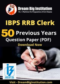 IBPS RRB Clerk Previous Year Papers
