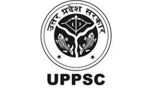 UPPSC Logo Image