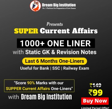 RRB NTPC Exam Analysis 8th January 2021: All Shift