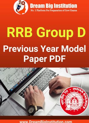 RRB Group D Previous year Question Paper PDF