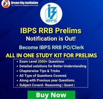 IBPS RRB Notification 2021 Out: RRB PO & Clerk Notification PDF @ibps.in