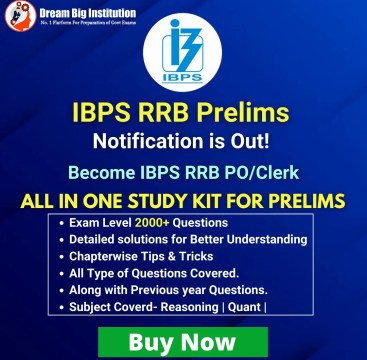 50+ IBPS RRB Clerk Previous Year Papers (Prelims + Mains) Free Download