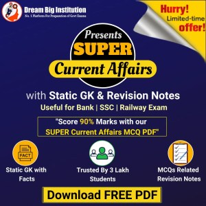 SUPER Current Affairs MCQ PDF 2021 to Crack GA GK Section (Date-Wise)