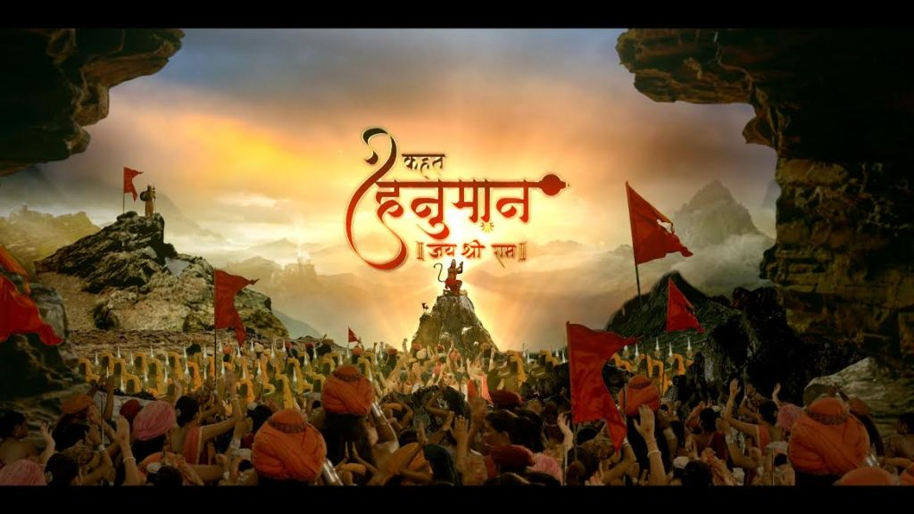 'Kahat Hanuman…Jai Shri Ram' coming soon only on &TV