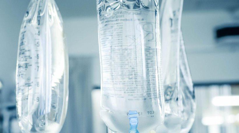 Αποτέλεσμα εικόνας για νοσοκομειο ορος
