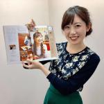 石橋里紗アナが可愛い!気になるカップ・身長・インスタ・大学は?