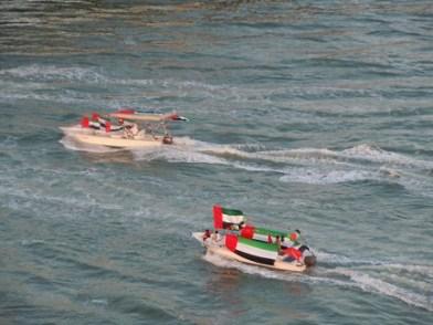 Patriotism on the water