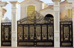 Gate 9 r