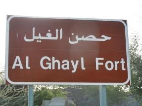 Al Ghayl Fort 11