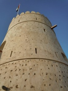 Al Ghayl Fort 5