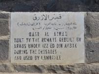 Azraq 1