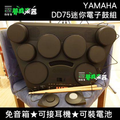05YMHDD752007