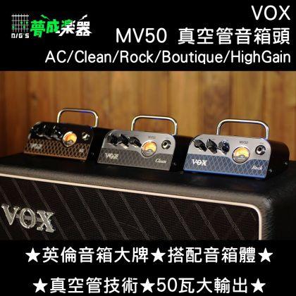 07MV50AC1807