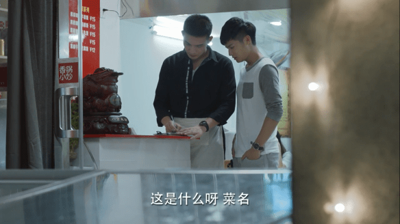 Mo Zha Ta looking at what KO cooks at the cafeteria.