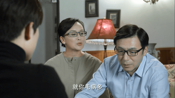 Xiao Nai's parents.