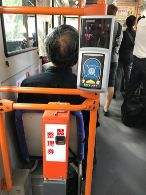 Japan Bus Number Dispenser
